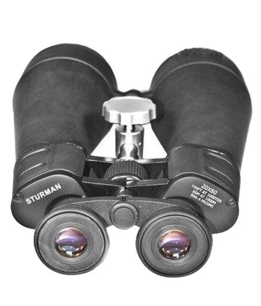 Бинокль Nikon 12x32 StabilEyes