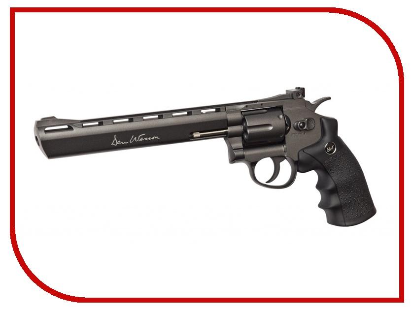 Пистолет ASG Dan Wesson 8 Grey 16182 / 16183