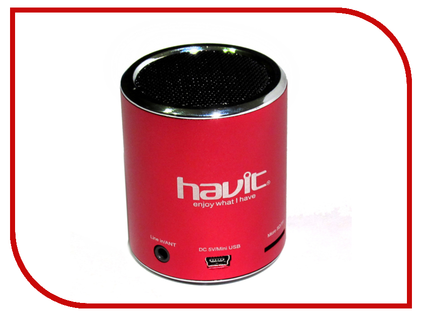 Колонка Havit HV-SKC413 Red пояс с инструментом vde плюс haupa 220281