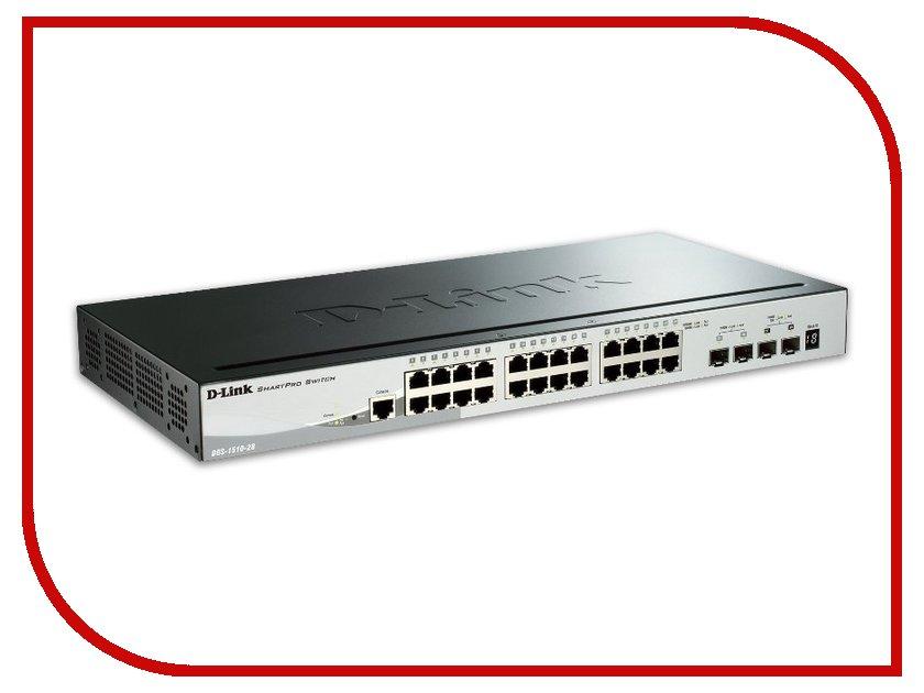 Коммутатор D-Link DGS-1510-28<br>