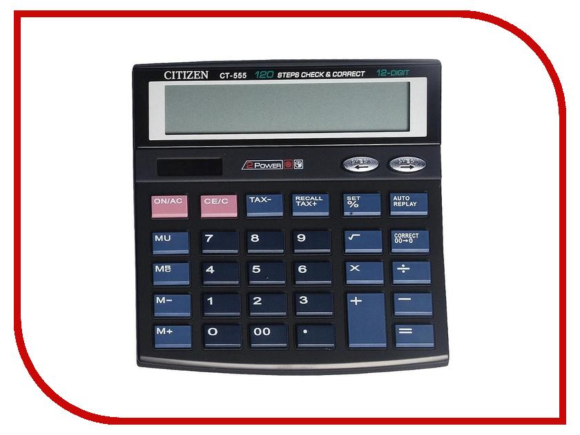 Калькулятор Citizen CT-555N Black - двойное питание<br>