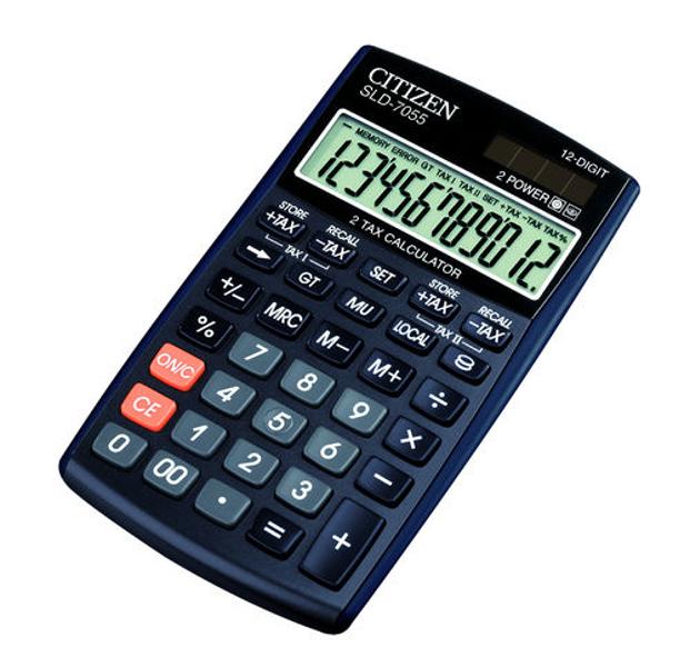 Калькулятор Citizen SLD-7055BP Black - двойное питание<br>