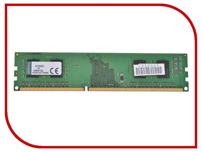 Модуль памяти Kingston DDR3 DIMM 1333MHz PC3-10600 - 2Gb KVR13N9S6/2 server memory for 4g ddr3 1333 pc3 10600e ecc one year warranty