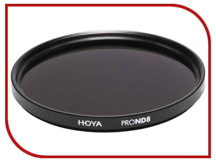 Светофильтр HOYA Pro ND8 55mm 81914 светофильтр marumi mc c pl 55mm