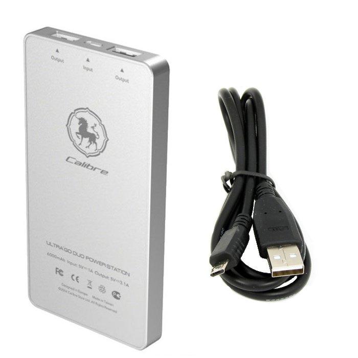 Аккумулятор Calibre Ultra Go DUO 6000 mAh Silver FUDU060S0