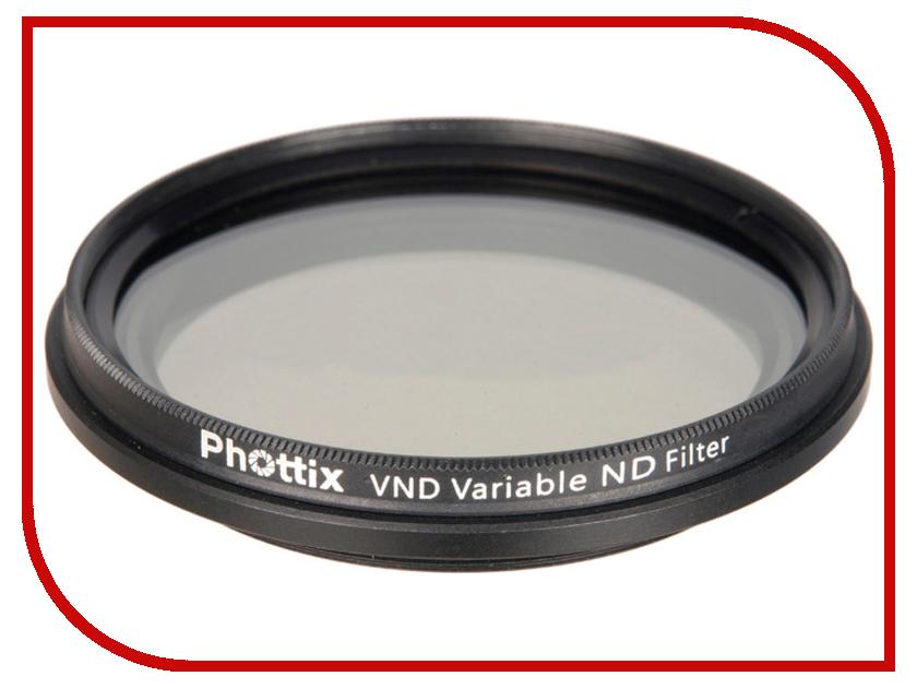 Светофильтр Phottix VND Variable ND 55mm<br>