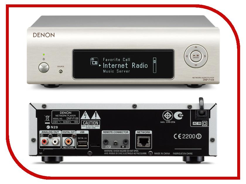 Медиаплеер Denon DNP-F109