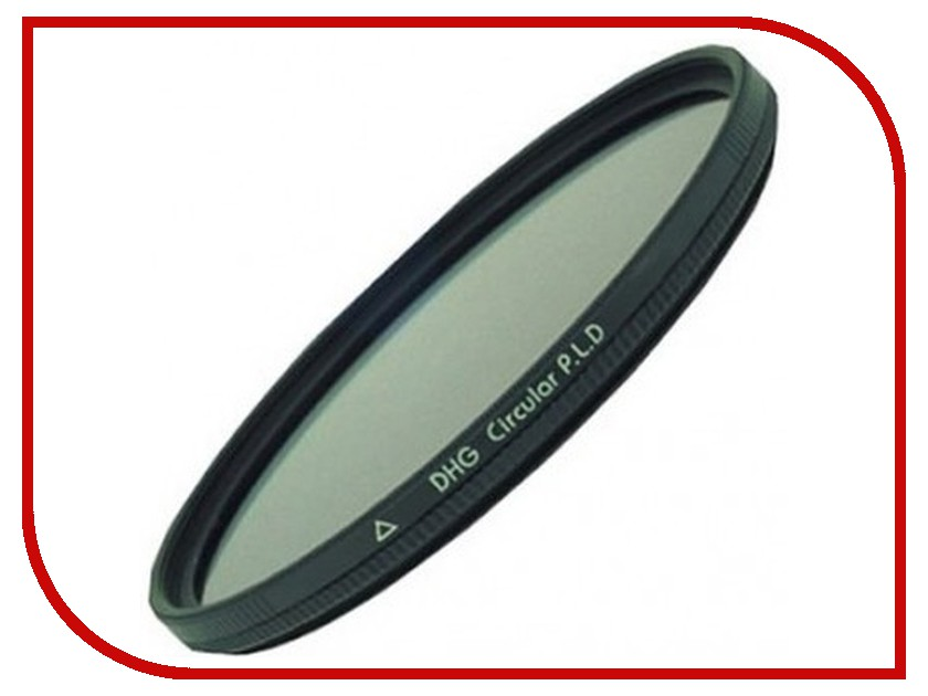 купить Светофильтр Marumi DHG Circular-PLD 62mm онлайн