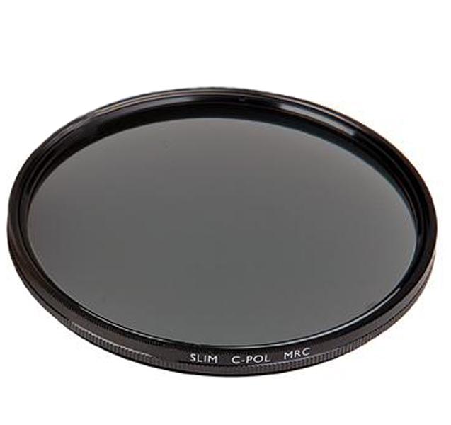 Светофильтр B+W S03M Circular-Pol HP 62mm (44841)