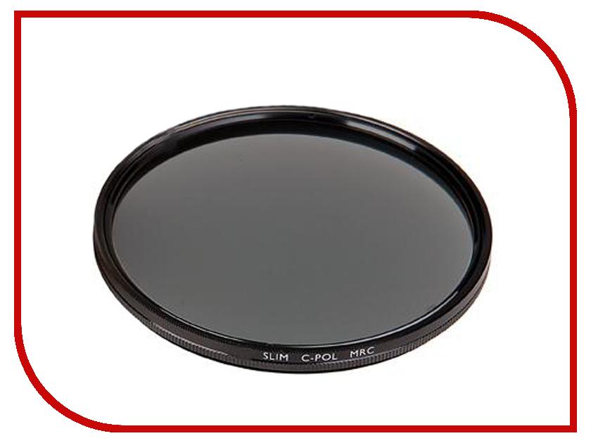 Светофильтр B+W S03M Circular-Pol HP 58mm (44840)<br>