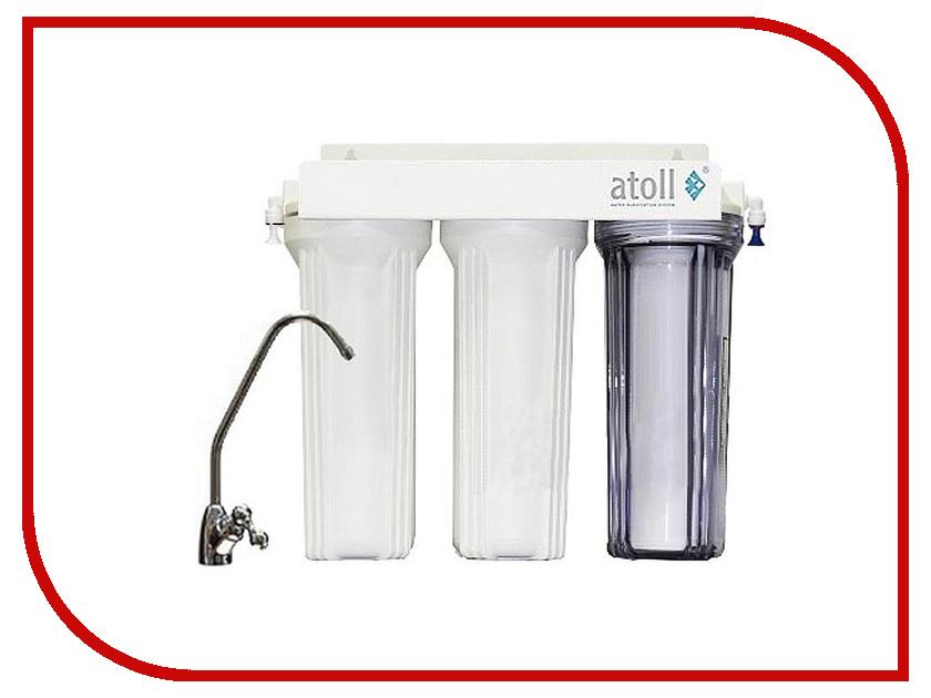 Фильтр для воды Atoll A-313Eg / D-31s STD<br>
