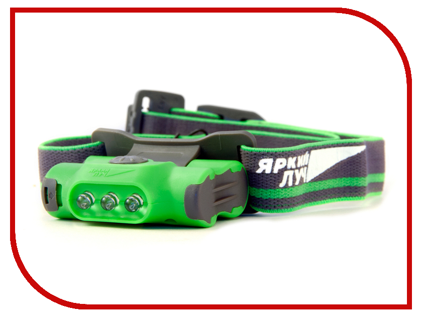 Фонарь Яркий Луч LH-030 Droid Green