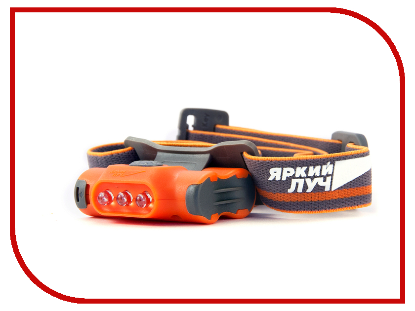 Фонарь Яркий Луч LH-030 Droid Orange