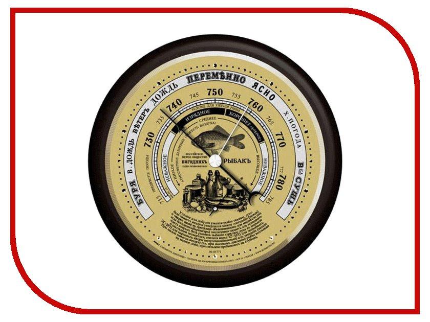 Барометр RST 05771 Рыбакъ