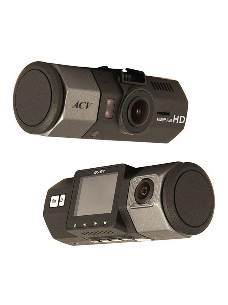 Видеорегистратор ACV GQ914 Lite<br>
