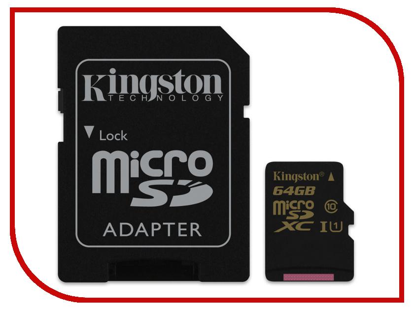 Карта памяти 64Gb - Kingston - Micro Secure Digital HC UHS-I Class 10 SDCA10/64GB с переходником под SD карта памяти 64gb kingston micro secure digital xc class 10 uhs i sdc10g2 64gb с переходником под sd