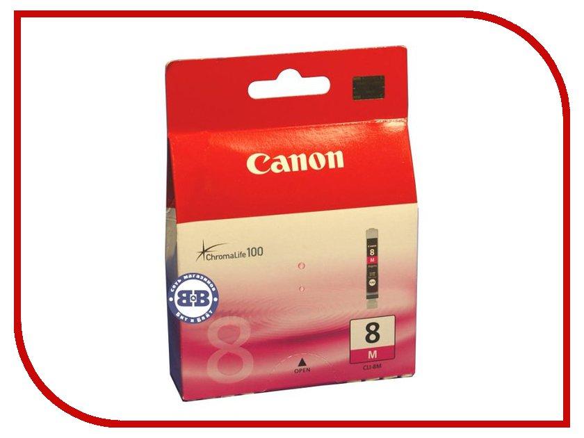 все цены на Картридж Canon CLI-8M для ip4200/ip5200 0622b024 онлайн