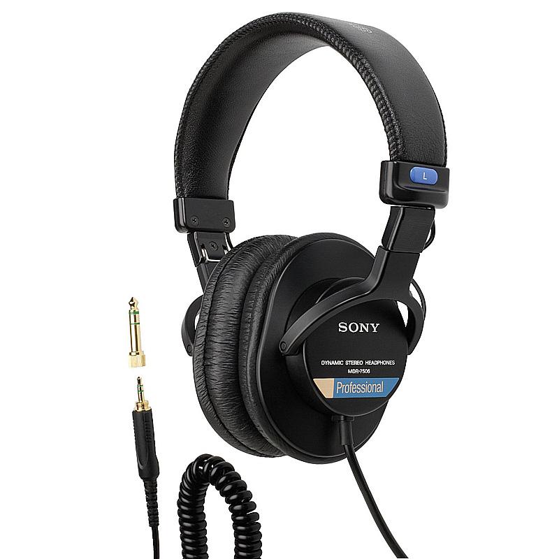 цена на Наушники Sony MDR-7506