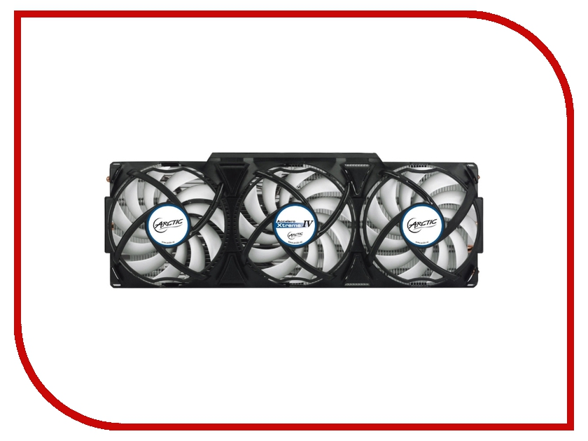 Охлаждение Arctic Cooling Accelero Xtreme IV DCACO-V80001-GBA01<br>