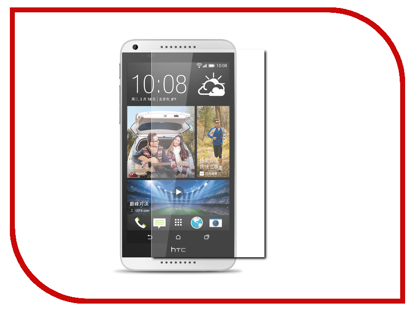 Аксессуар Защитная пленка HTC Desire 816 Polaroid прозрачная<br>