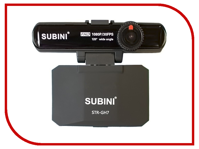 Видеорегистратор Subini STR GH7 видеорегистратор subini str xt 9