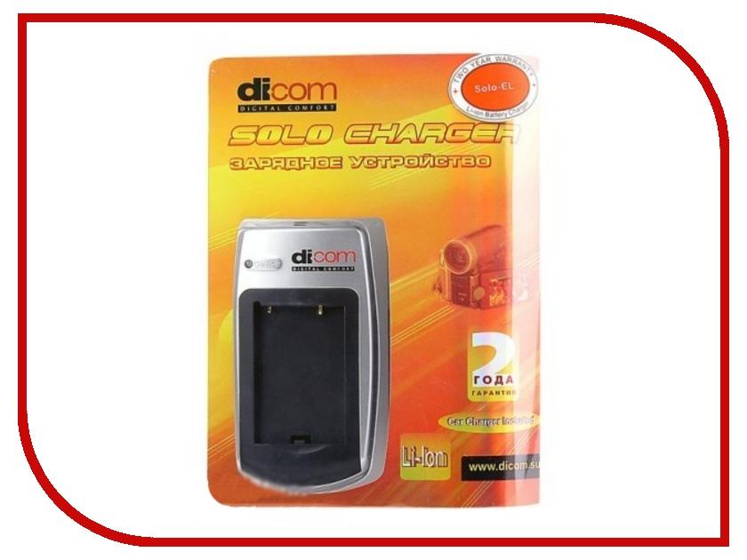 Зарядное устройство Dicom Solo-FW50 for Sony NP-FW50