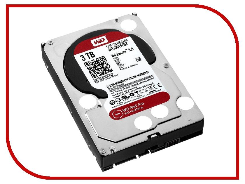 Жесткий диск 3Tb - Western Digital Red Pro WD3001FFSX