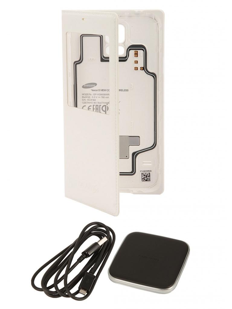 Аксессуар Зарядное устройство беспроводное + Чехол Samsung SM-G900F Galaxy S5 S-View EP-KG900PWRGRU White
