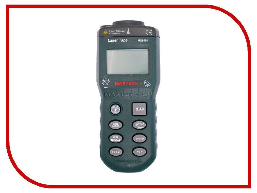 Дальномер Mastech MS6450