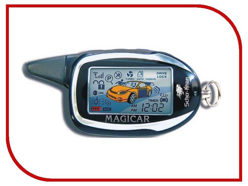 Сигнализация Scher-Khan Magicar 7S 2-way c жк-дисплеем