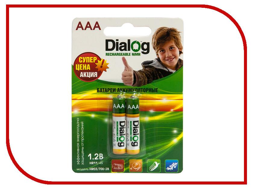 Аккумулятор AAA - Dialog HR03/1100-2B 1100 mAh Ni-MH (2 штуки)