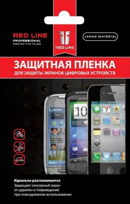Аксессуар Защитная пленка Philips i928 Red Line