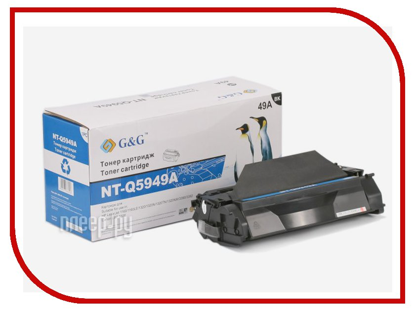 Картридж G&amp;G NT-Q5949A for HP LaserJet 1160/1320/3390/3392/Canon LBP-3300/3360<br>