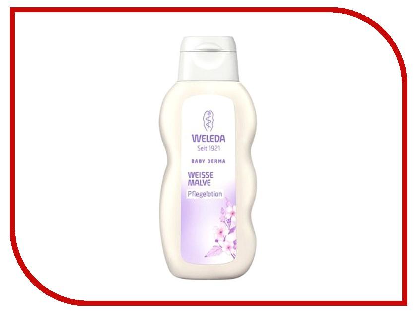 Молочко Weleda Для гиперчувствительной кожи тела с алтеем 200 мл 9682 / 7531 weleda массажное масло с арникой 200 мл