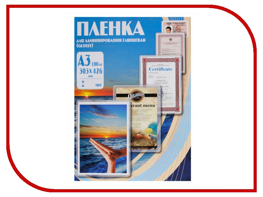 Пленка для ламинатора Office Kit PLP10630