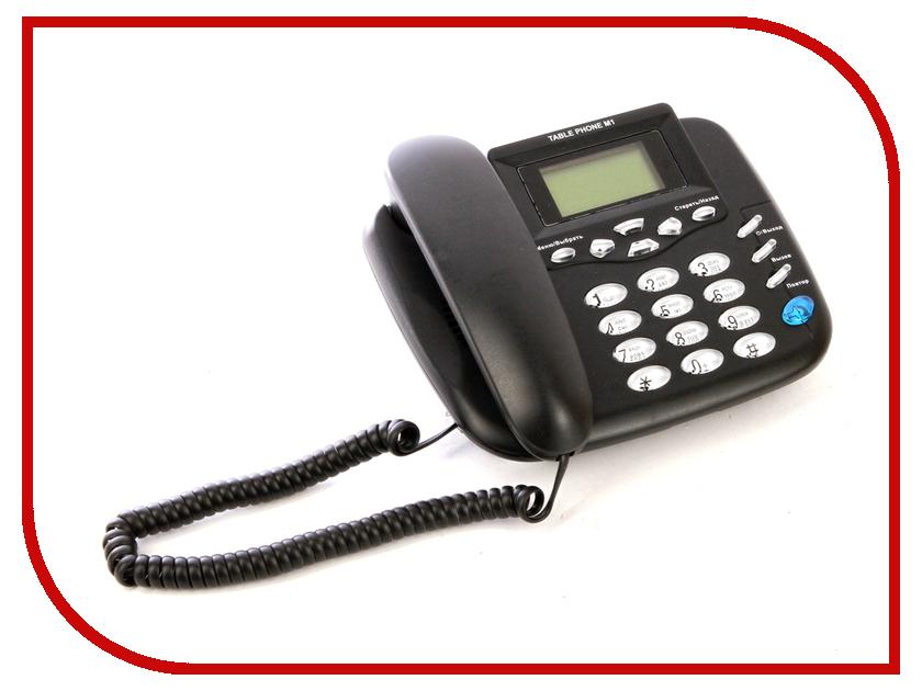 Сотовый телефон Skylink Table Phone M1<br>