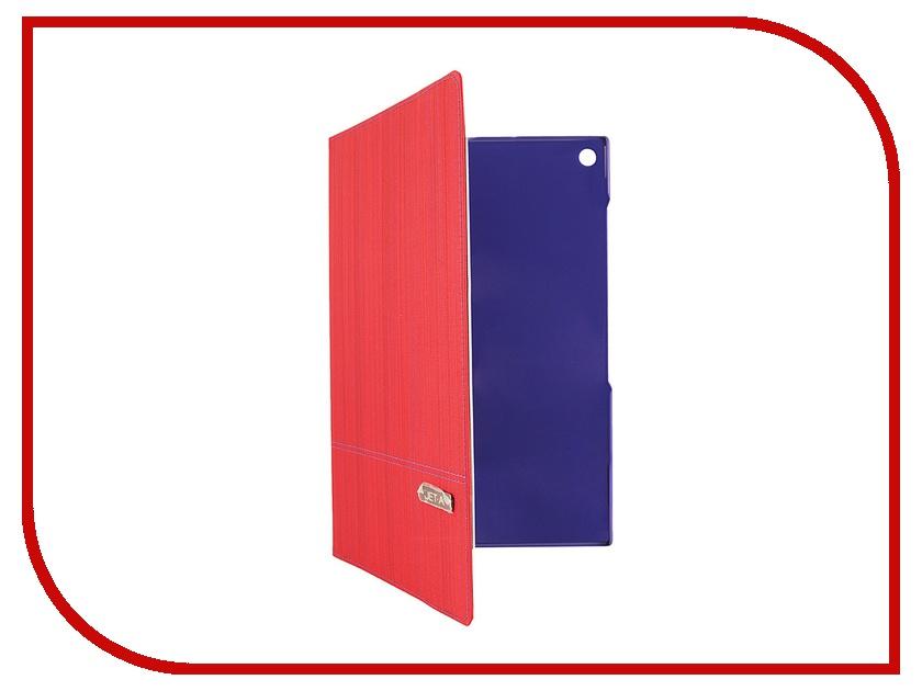 Аксессуар Чехол Sony Tablet Z2 Jet.A SC10-8 Red