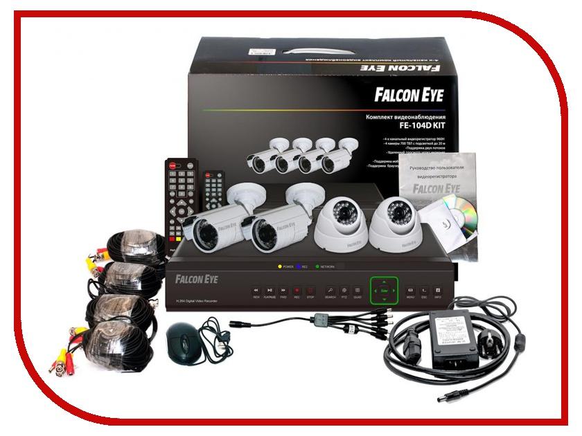 Видеонаблюдение Falcon Eye FE-104D Kit Офис от Pleer