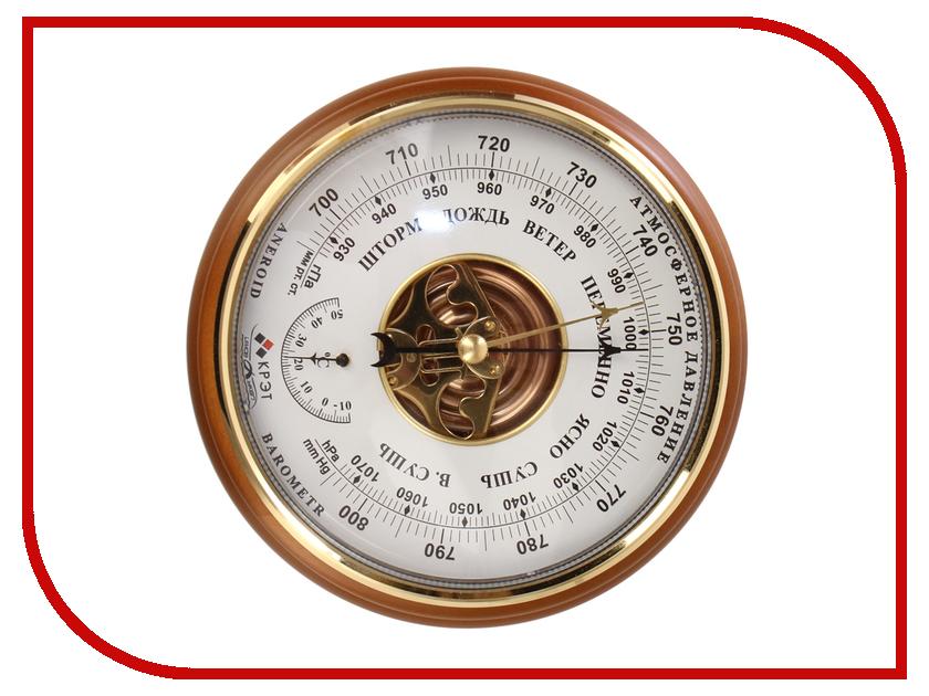 Барометр Утес БТК-СН-8 барометр утес бтк сн 17 закрытый циферблат