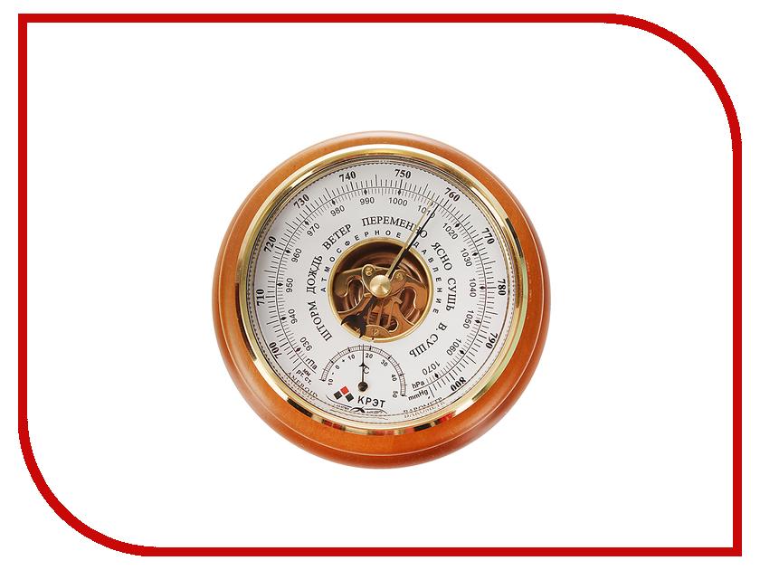 Барометр Утес БТК-СН-14 барометр утес бтк сн 17 закрытый циферблат