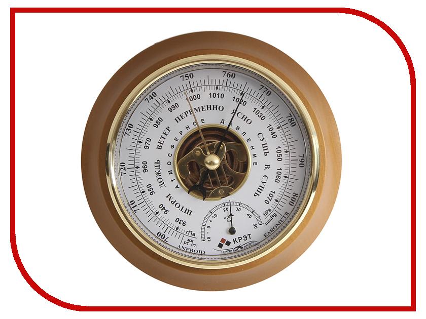 Барометр Утес БТК-СН-17 барометр утес бтк сн 17 закрытый циферблат