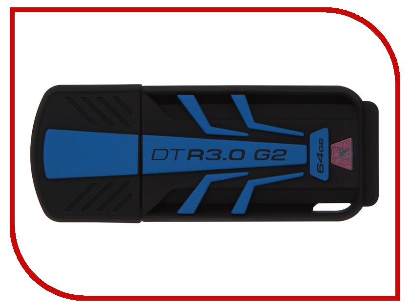 USB Flash Drive 64Gb - Kingston DataTraveler R3.0 G2 DTR30G2/64GB