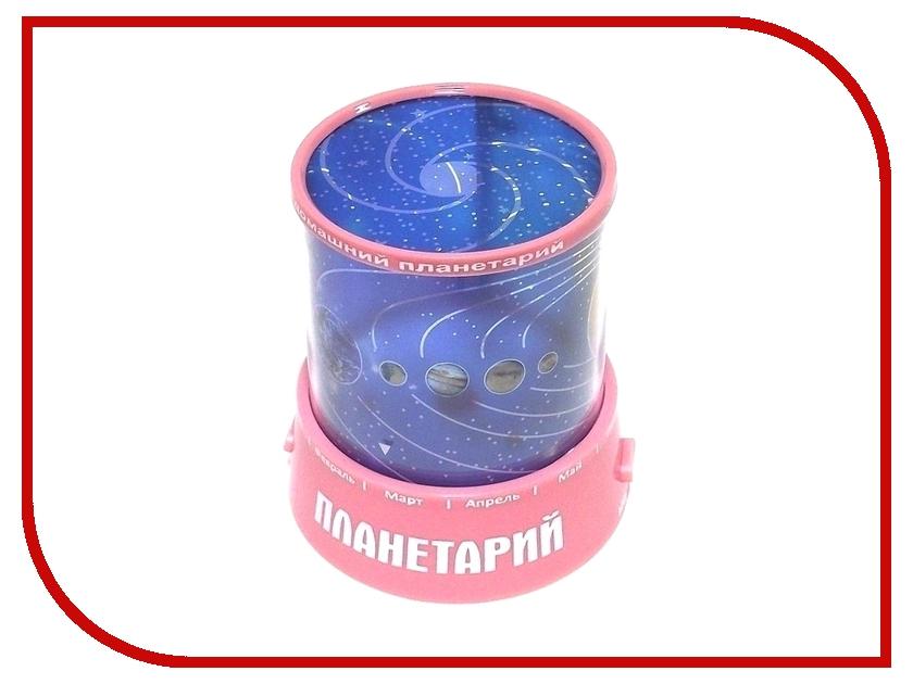 Светильник Эврика Звездное небо планеты Pink 93329