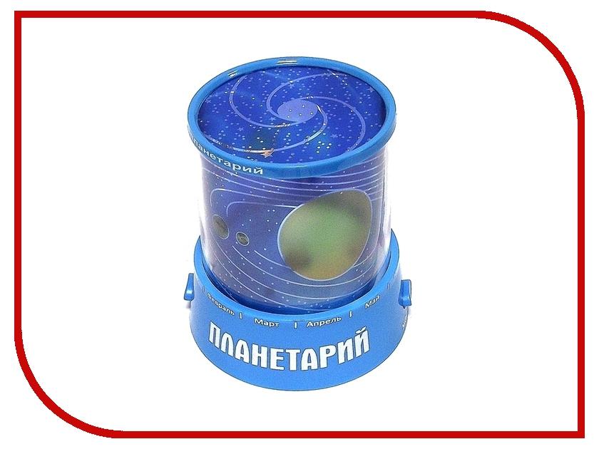 Светильник Эврика Звездное небо планеты Blue 93328