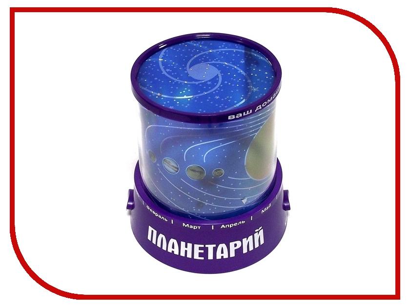 Светильник Эврика Звездное небо планеты Purple 93330