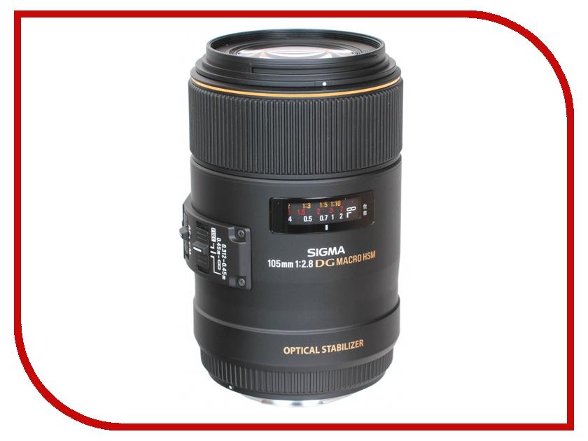 Объектив Sigma Canon AF 105 mm F/2.8 EX DG OS HSM Macro sigma af 105mm f 2 8 ex dg os hsm macro canon ef si258954