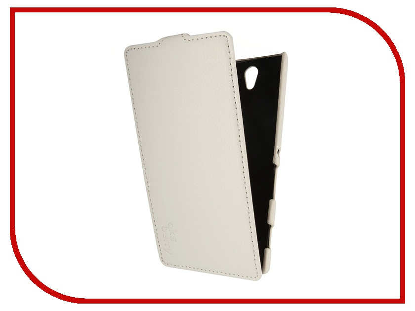 ��������� ����� Sony Xperia C3 Aksberry White