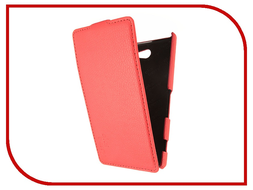 ��������� ����� Sony D2302 Xperia M2 Dual Aksberry Red