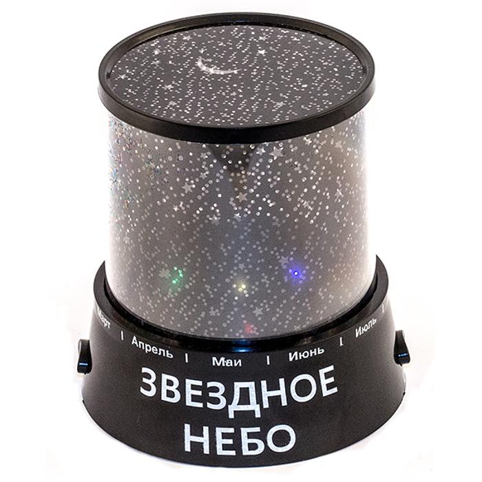 Светильник Эврика Проектор звездного неба Black 93976