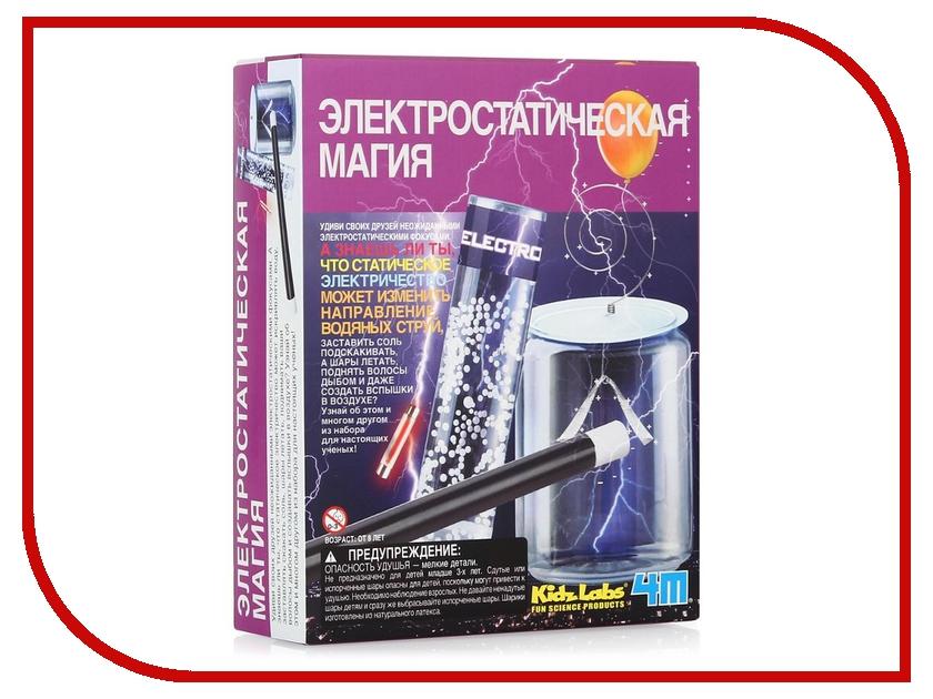 Игрушка 4M Электростатическая магия 00-03354<br>